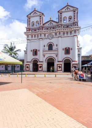Guatape Church