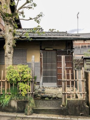 Charming Old House in Kyoto
