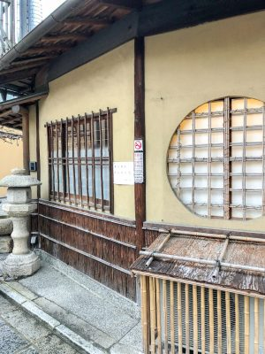 Japanese House in Kyoto Historic District