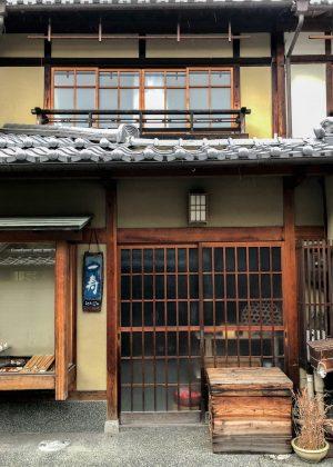 Kyoto Japanese Storefront