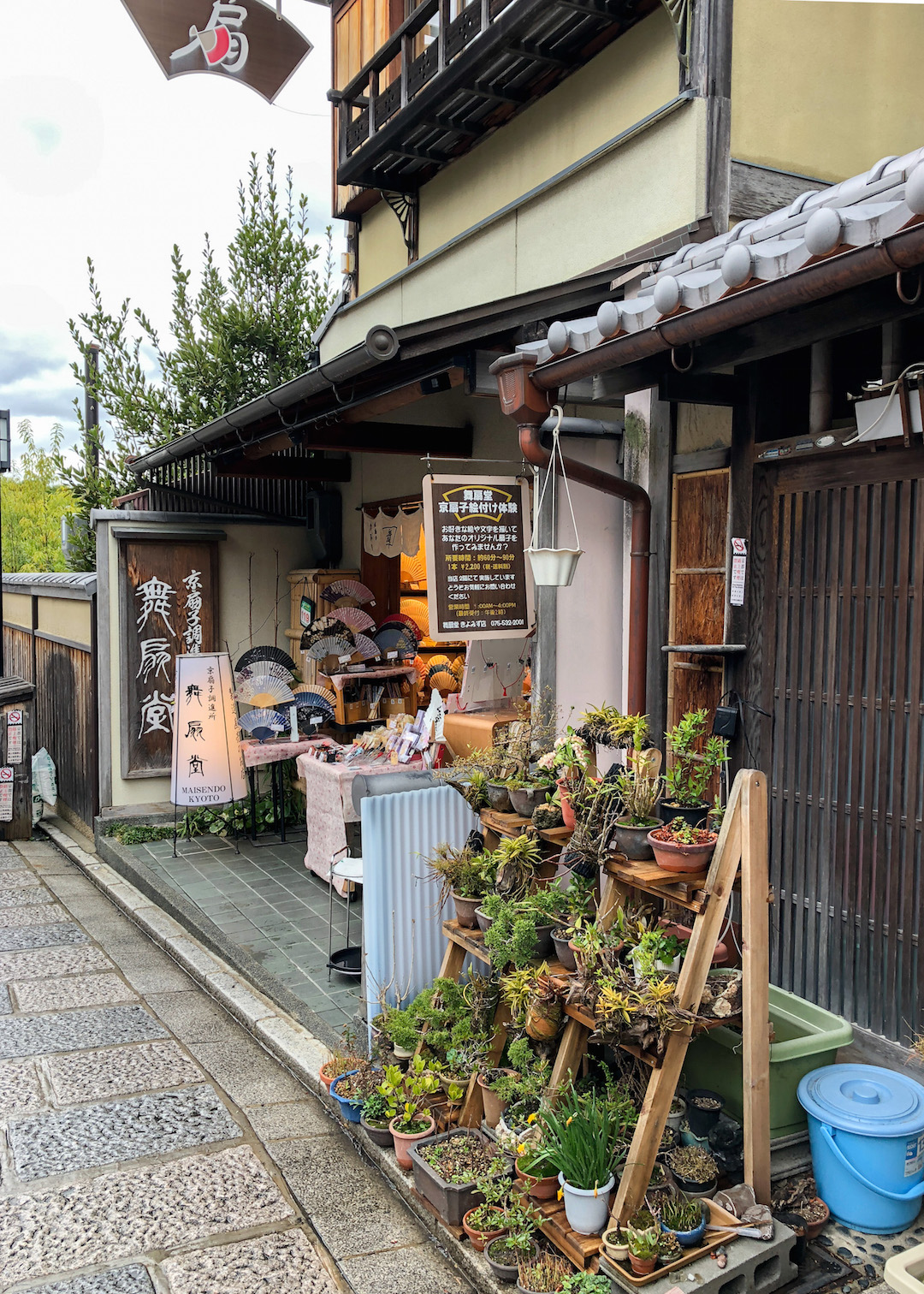 Her_Travel_Edit_Kyoto_Old_Town
