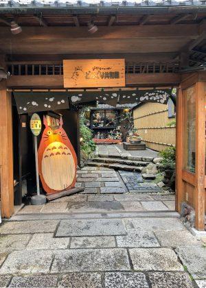 Kyoto Storefront