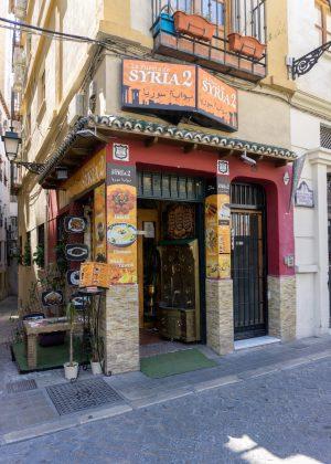 Best Kebabs in Granada at Syria2